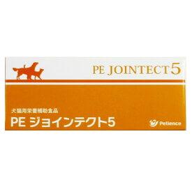 PEジョインテクト5